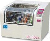 全温培养摇床培养箱(振荡器)UP-100B