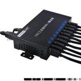 西普萊USB拓展集線器