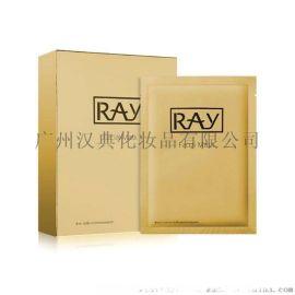 杭州RAY面膜厂家 优质一手货源供应