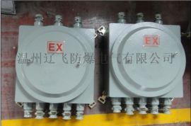 FJX防爆防腐接线箱