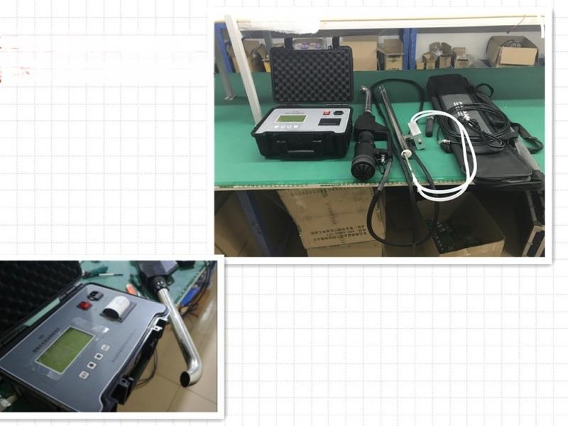 攜帶型油煙檢測儀LB-7022儀器分析