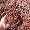 本格供應火山石 天然紅色火山岩 園藝火山石