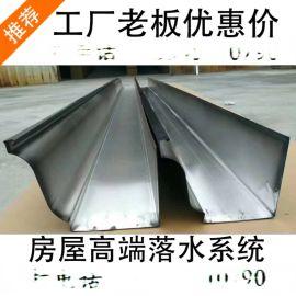 歐式輕鋼別墅鋁合金天溝