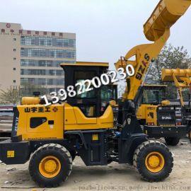 小型装载机,铲车,挖挖机