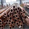 铜管加工 冷凝器铜管 紫铜管件 厂家混批定制