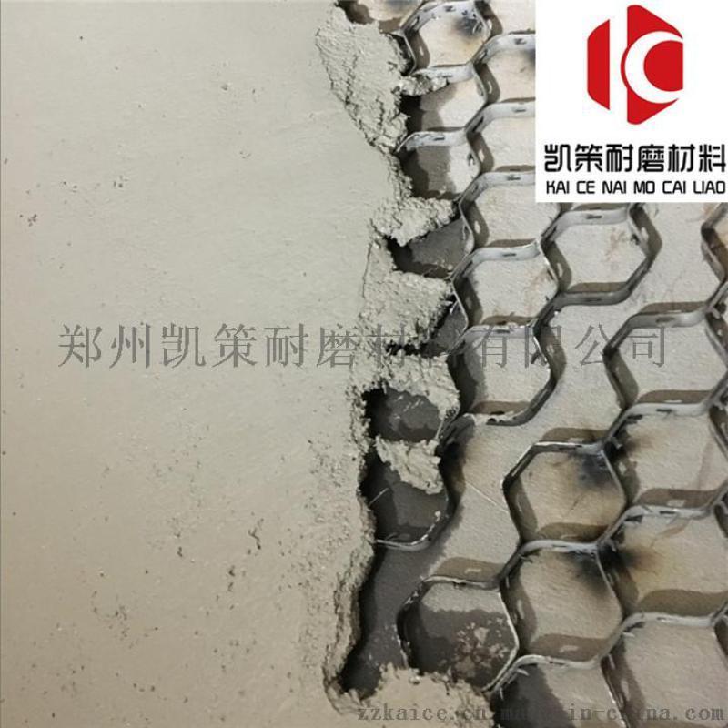 耐磨陶瓷涂料 太原市防磨料厂家 耐磨涂料施工