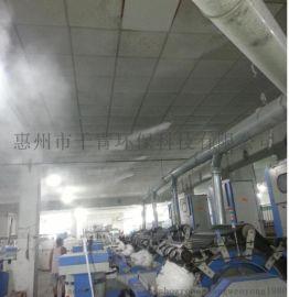 高压雾化加湿器 高压微雾加湿品牌 高压微雾加湿主机