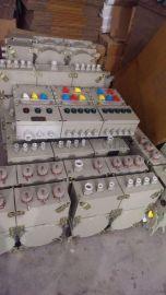 BXM53-6/25A挂式防爆照明配电箱