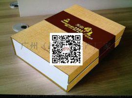 广州礼品盒生产厂家,广州礼品盒设计