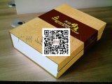 廣州禮品盒生產廠家,廣州禮品盒設計