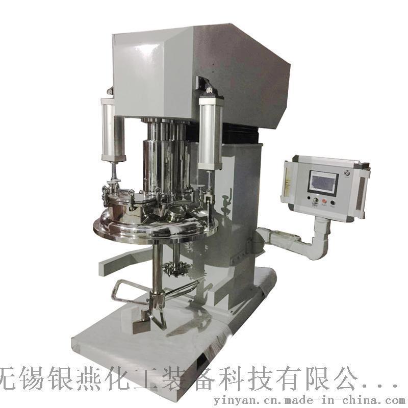 液压升降双轴搅拌机,环氧漆树脂多功能分散搅拌机