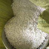 园艺珍珠岩颗粒,农业珍珠岩价格,大颗粒珍珠岩用途