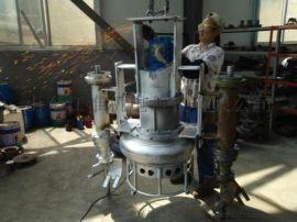 无限制吸距大型液压砂浆泵  液压泥浆泵
