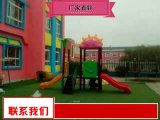 廠家加工室外兒童娛樂設施量大價優