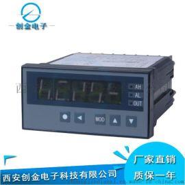 5位数显压力表 智能数显压力控制器液位控制器