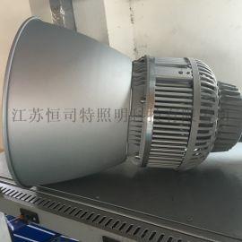 LED深罩防爆工矿灯