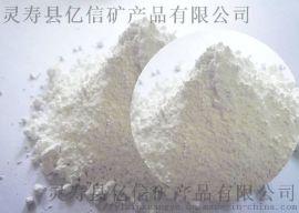 轻质碳酸钙 超白碳酸钙 轻钙粉 活性轻质碳酸钙