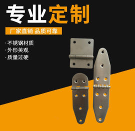 厂家直供 不锈钢铰链 合页