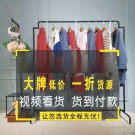 女装淘宝代理唯众良品品牌服装折扣店库存尾货服装女式休闲裤女装短袖t恤