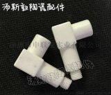 汤斯敦精密氧化锆陶瓷异形件 陶瓷结构件 加工