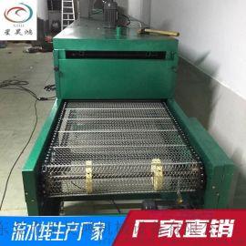 工业高温隧道炉 不锈钢网带烘干线 硅胶手机壳烤干拉