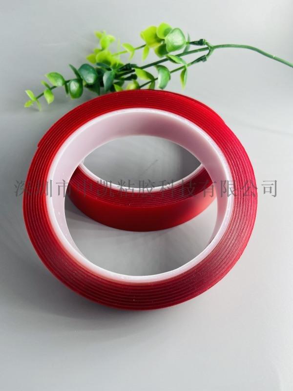 強粘3m紅膜透明雙面膠可移水洗無痕掛鉤耐高溫膠帶