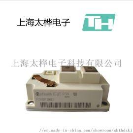 英飞凌欧派克IGBT模块FZ400R12KS4