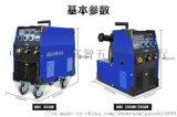 瑞凌气保焊机NBC-200-300GW闪电一体机