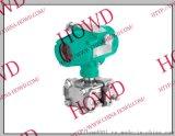 德国进口霍沃德HWPC2单晶硅差压压力变送器