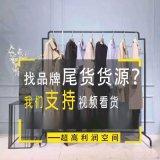 春季女装新款哪里有芝麻衣柜女装店折扣品牌女装女式休闲裤拆800女装