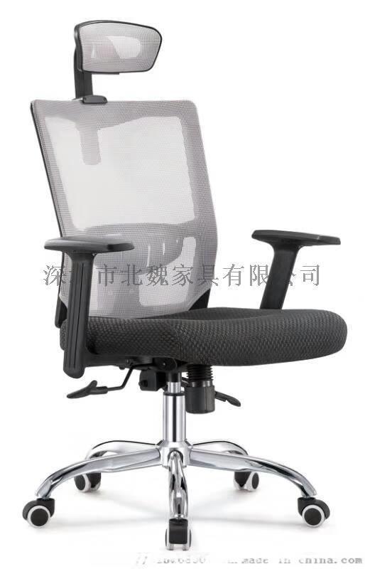 北魏品牌BGY001职员椅网布椅转椅