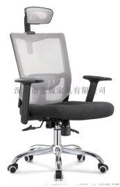 网布职员椅、网布办公家具、网布大班椅
