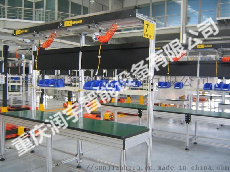 新型工业工作桌   工业工作桌  工作桌