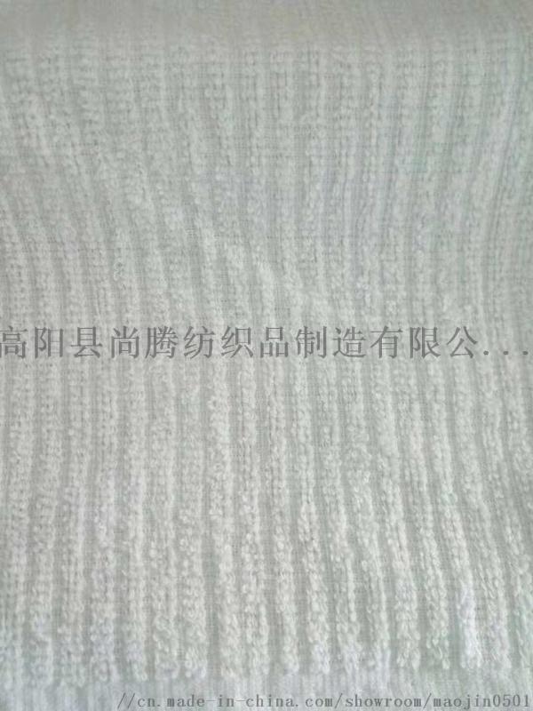 特價供應 洗浴中心浴場足療 純棉一次性毛巾