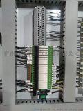 PLC-RSC-24DC/21中间继电器