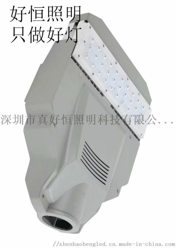 內蒙古市政工程路燈 高光效模組路燈 球場燈 高杆燈 投光燈30-400W廠家直銷 專業製造