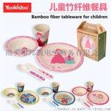 Yookidoo兒童竹纖維食具套裝