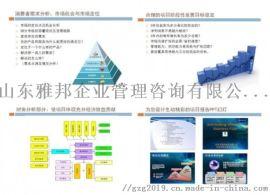 重庆可行性研究报告收费标准 代写工业园可研报告收费标准
