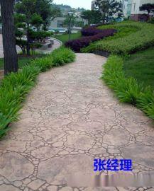 压模混凝土长丰彩色路面