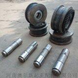 专业生产 起重机LD车轮组 / 行车运行车轮组