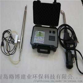 关注环境LB-7020便携式直读式快速油烟监测仪