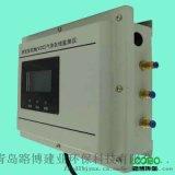 冶金LB-PT挥发有机物(VOC)气体在线监测仪
