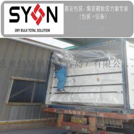 喜亚 SYON 集装箱内衬袋生产厂家 适用于PVC
