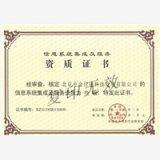 北京薊門恆遠科技有限公司,一家專業致力於北京軟體評測、北京