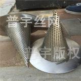 DN450不锈钢304材质锥型过滤器管道开工用