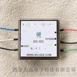 『西安力高』靜電印刷用*穩定性正負輸出高壓電源模組