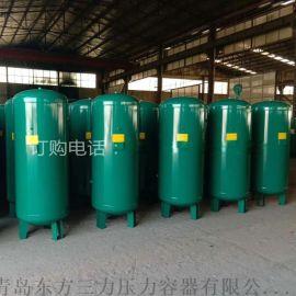 储气罐 碳钢储罐 山东压缩空气储罐