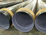 埋地给水用涂塑钢管 大口径内外涂塑钢管