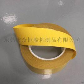 PET透明双面胶 防火防水高粘强力不残胶