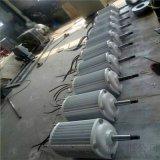 厂家直销20KW风力发电机分布式太阳能发电系统